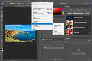 Adobe Photoshop на Русском скачать для Windows